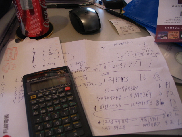 My calculator and paper working