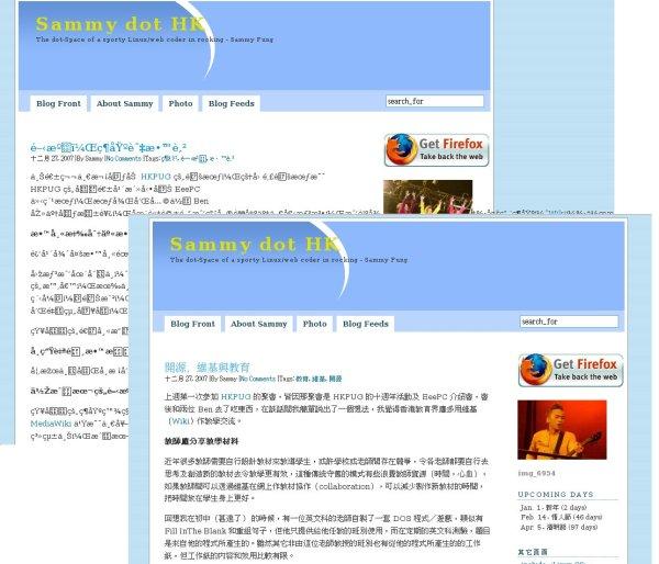 utf-wordpress02.jpg