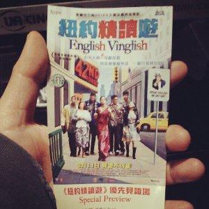 english-vinglish