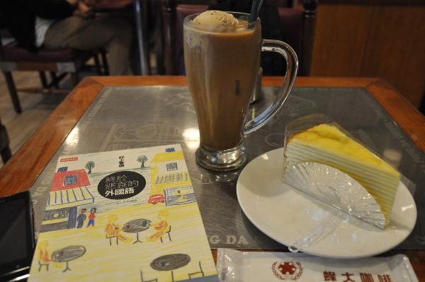 村上春樹與蜂大咖啡