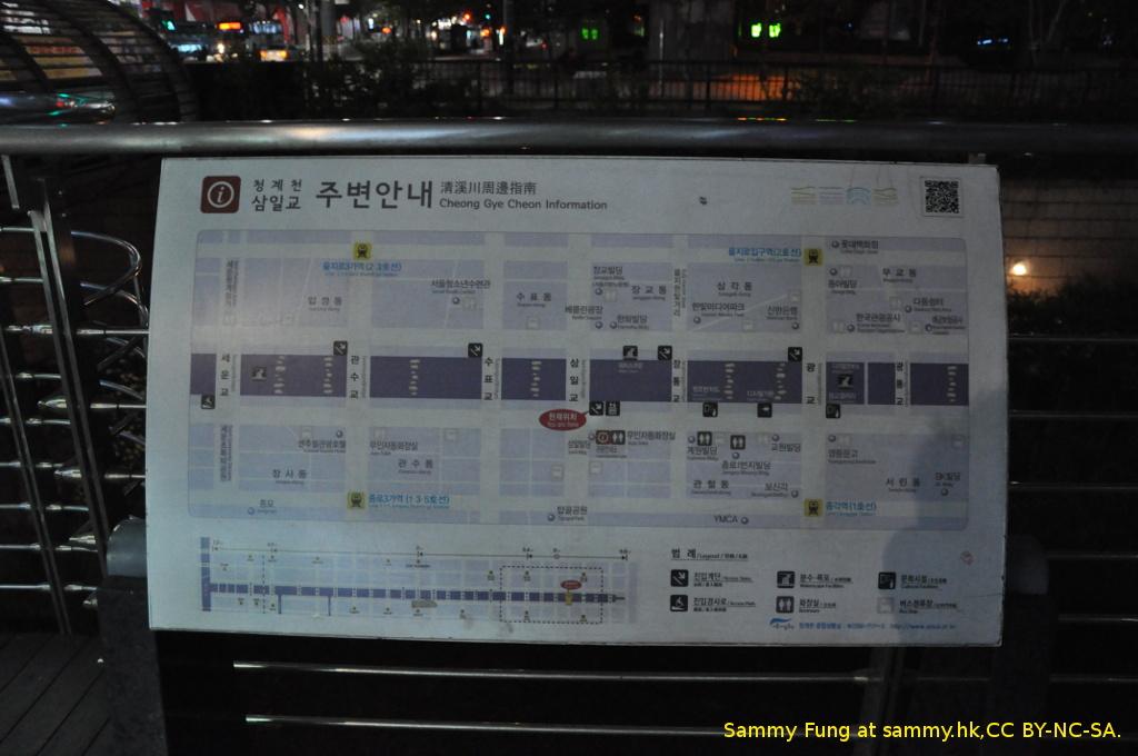 cheonggyecheon5