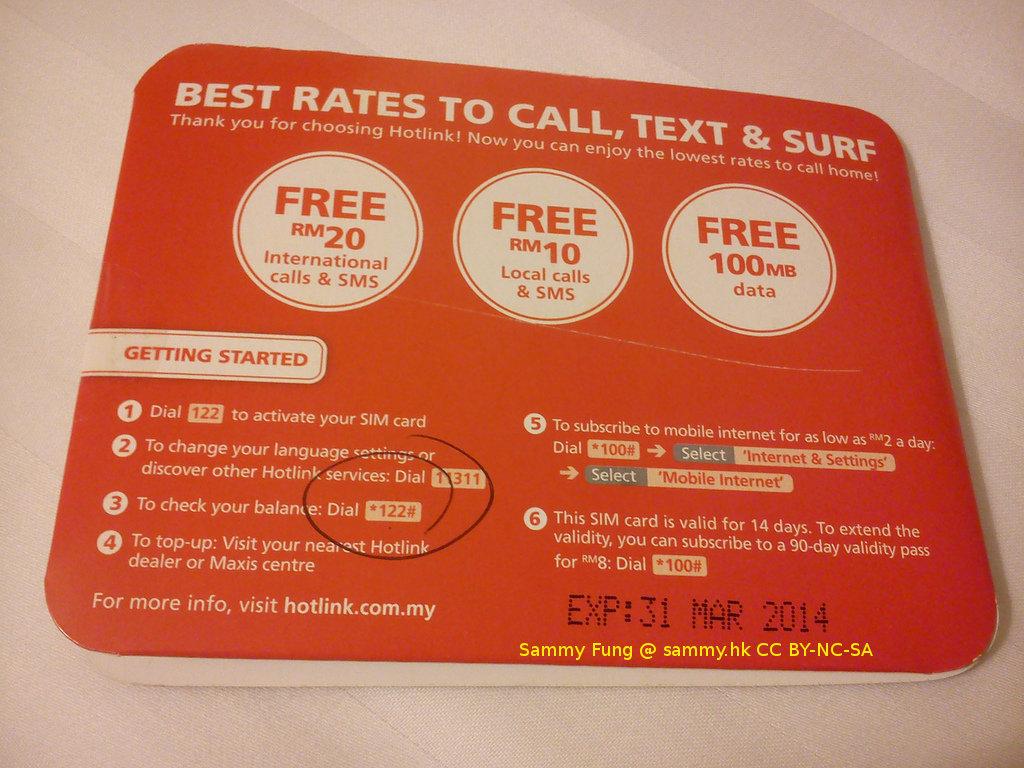 馬來西亞 Maxis 預付卡