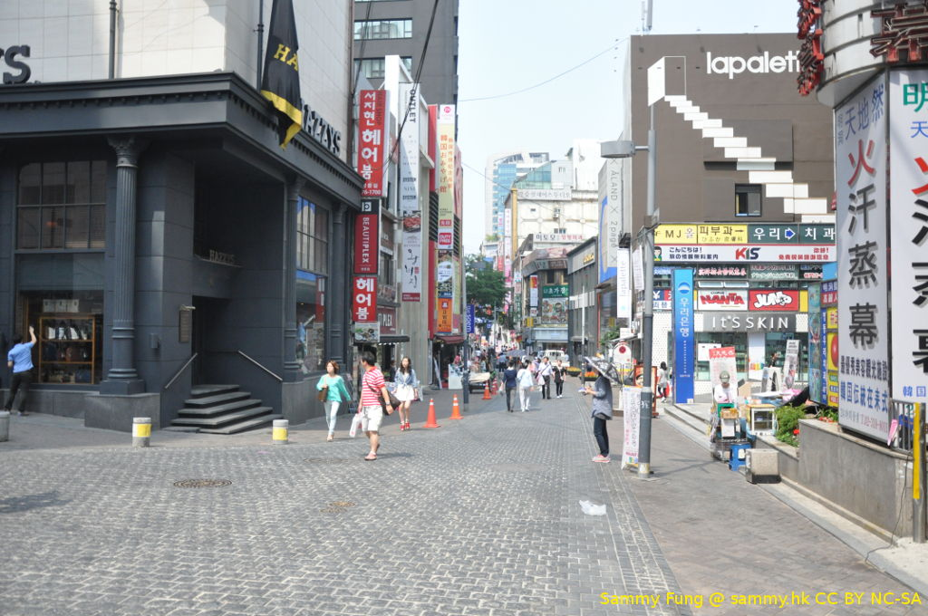 myeong-dong-1