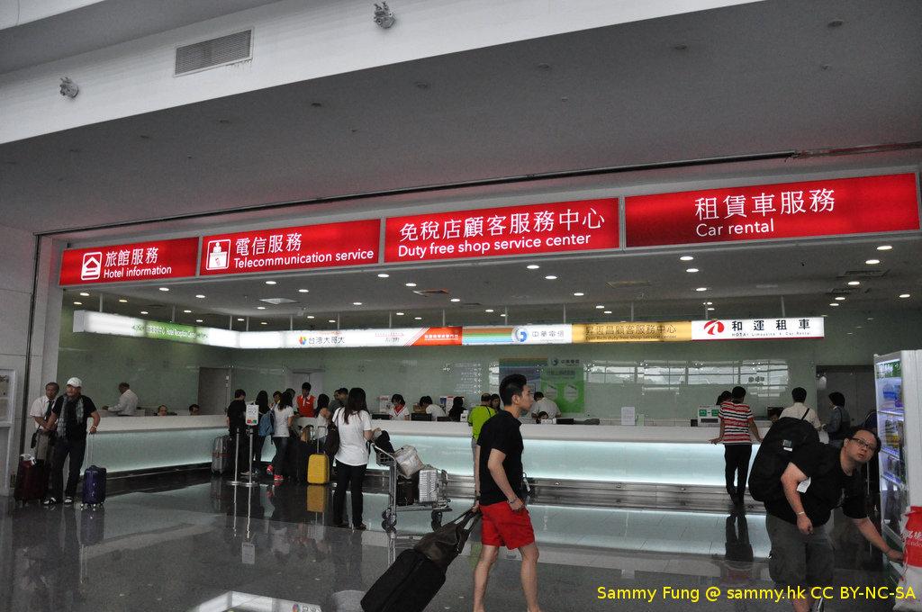 台北桃園機場台灣大哥大預付卡櫃位