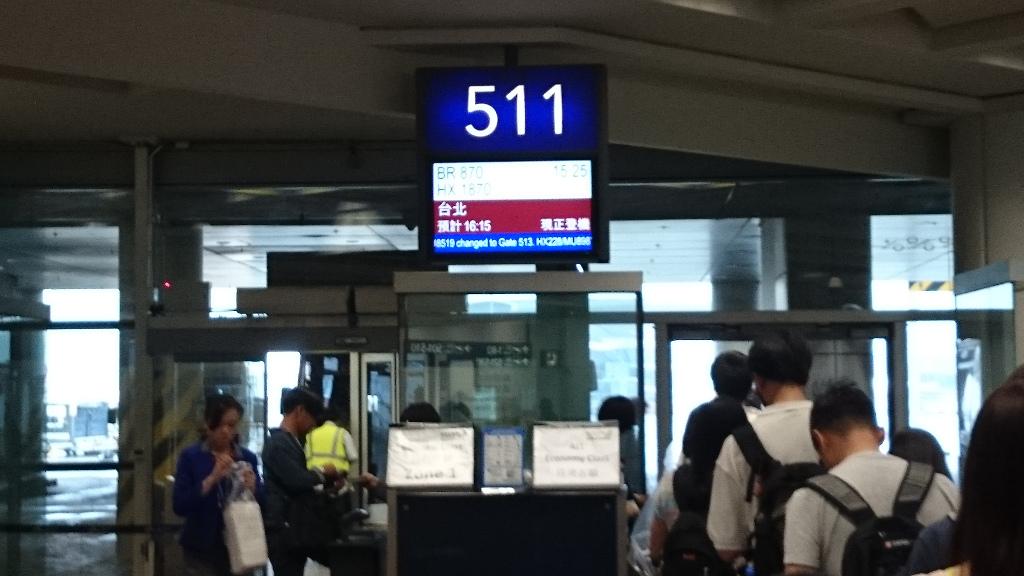 BR870-Gate-51X
