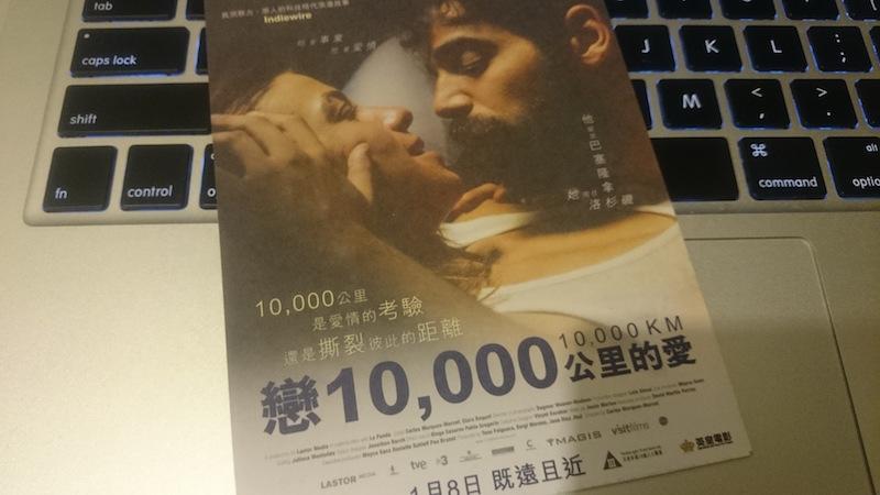 10000km-movie