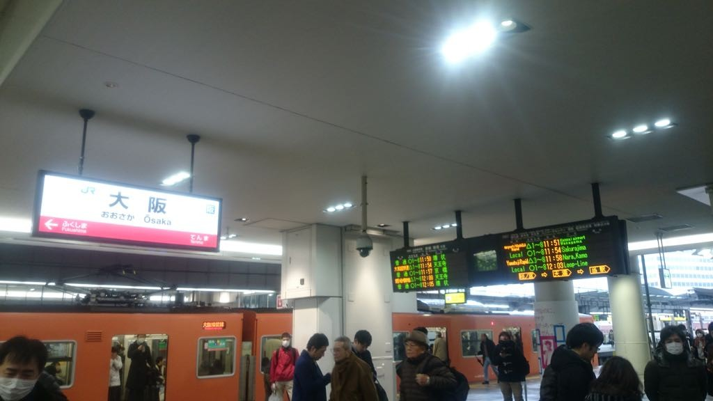 usj_osaka_loop_line