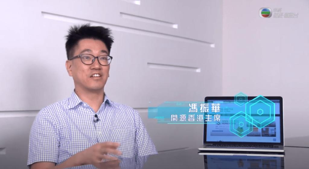無線財經資訊台 – 創科導航 20190925 : 開源軟件、華為、中美貿易戰